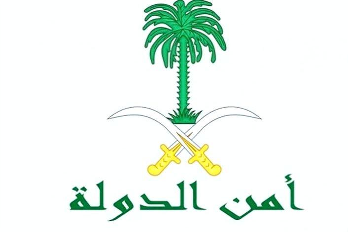 «أمن الدولة» يطيح بـ18 متهماً في قضايا تمس الأمن الوطني