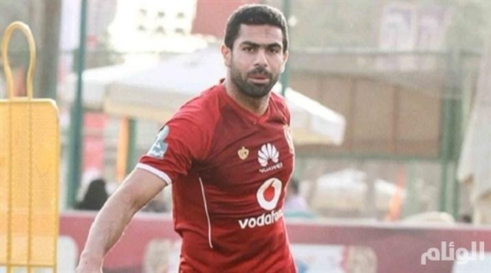 هذا موقف الأهلي من انتقال أحمد فتحي للشباب السعودي