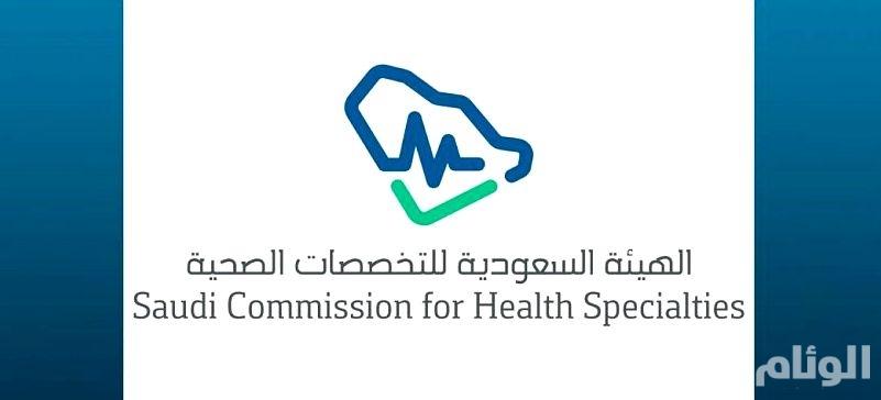 التخصصات الصحية: معالجة أوضاع المبتعثين السعوديين بكندا