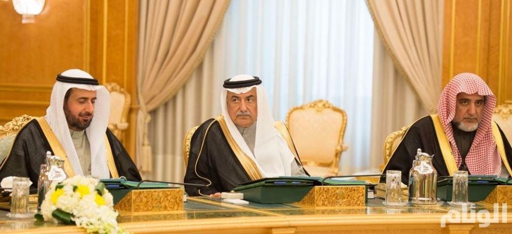 ابراهيم العساف يظهر في مجلس الوزراء بعد ثبوت براءته