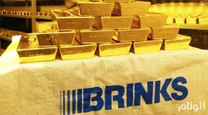 أمريكا: سرقة شحنة ذهب بـ«13» مليون دولار من برينكس للأمن