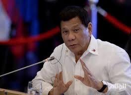 الفلبين تنسحب من المحكمة الجنائية الدولية