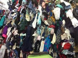 وزارة العمل تقرر الاستفادة من الملابس المستعملة