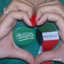 اليوم الوطني للكويت .. دقة  قلب للمملكة