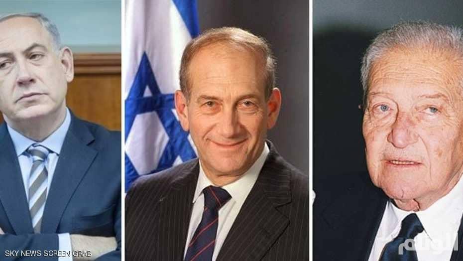 أبرز قضايا الفساد لمسؤولين كبار في إسرائيل