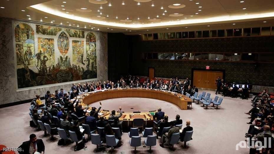 مجلس الأمن يتبنى قرارًا حول مكافحة تمويل الإرهاب