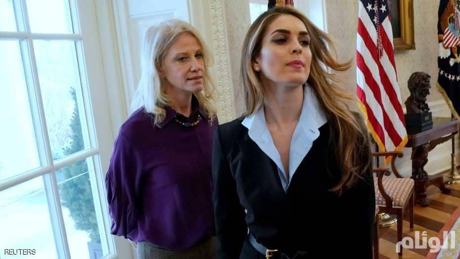 """ظهور مفاجئ  لـ """"ابنة ترامب الحقيقية"""""""