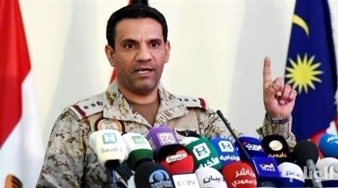 التحالف: قادرون على إسقاط الطائرات المسيرة التي هربتها إيران للحوثيين