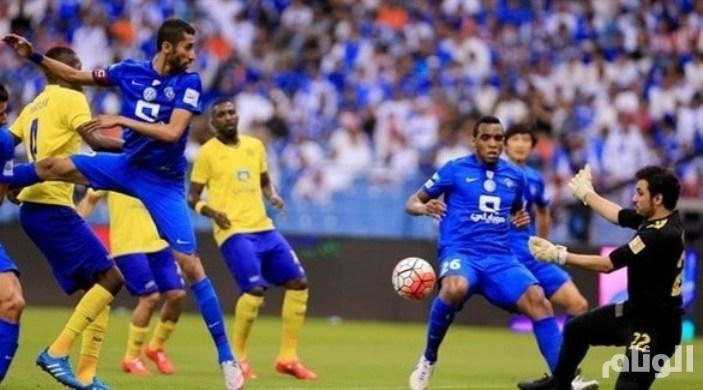 الهلال يضع صدارته على المحك أمام النصر في ديربي الرياض
