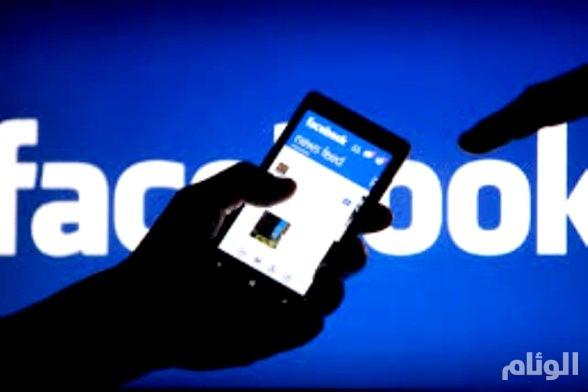 فيسبوك يوقف «583» مليون حساب مزيف