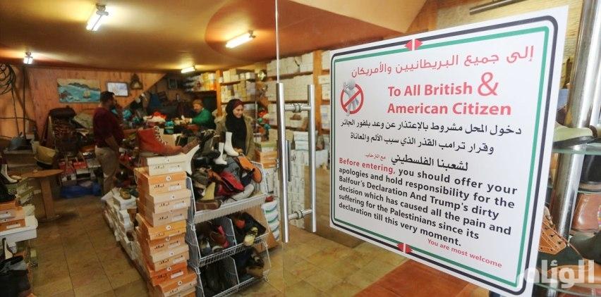شاهد: فلسطيني يمنع الأمريكيين والبريطانيين من الدخول لمحله إلا بإعتذار