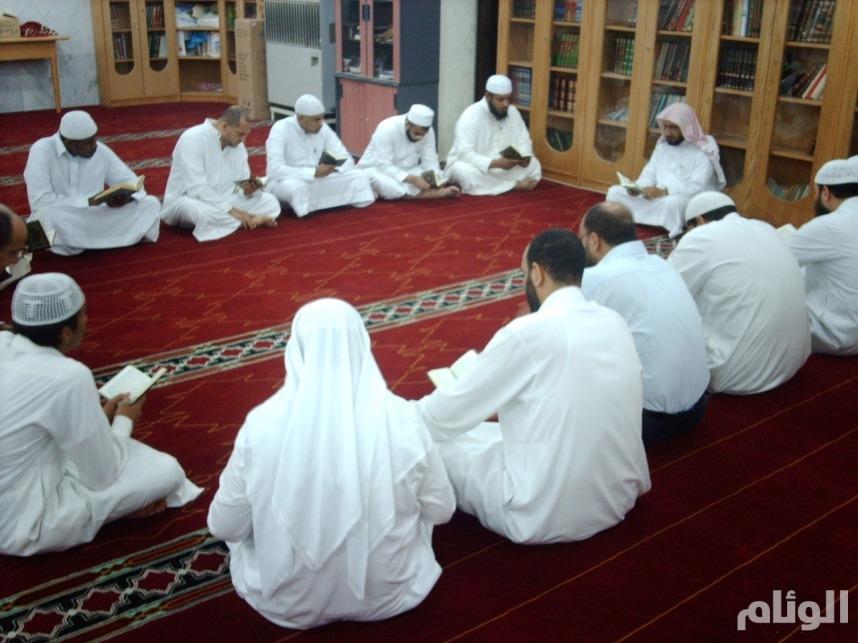 Image result for حلقات تحفيظ القرآن للكبار