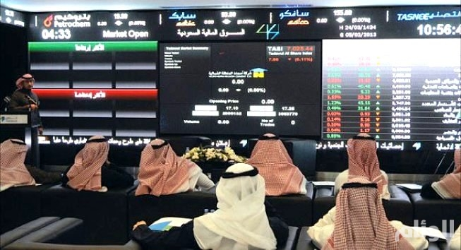 إدراج أدوات الدين الحكومية بالسوق السعودي بقيمة 3.47 مليار ريال