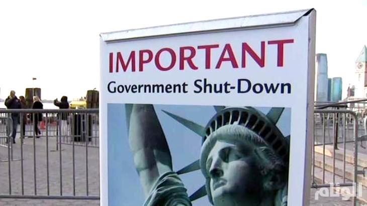 إغلاق الحكومة الأمريكية رسمياً بعد فشل الكونغرس في تمرير فاتورة الإنفاق