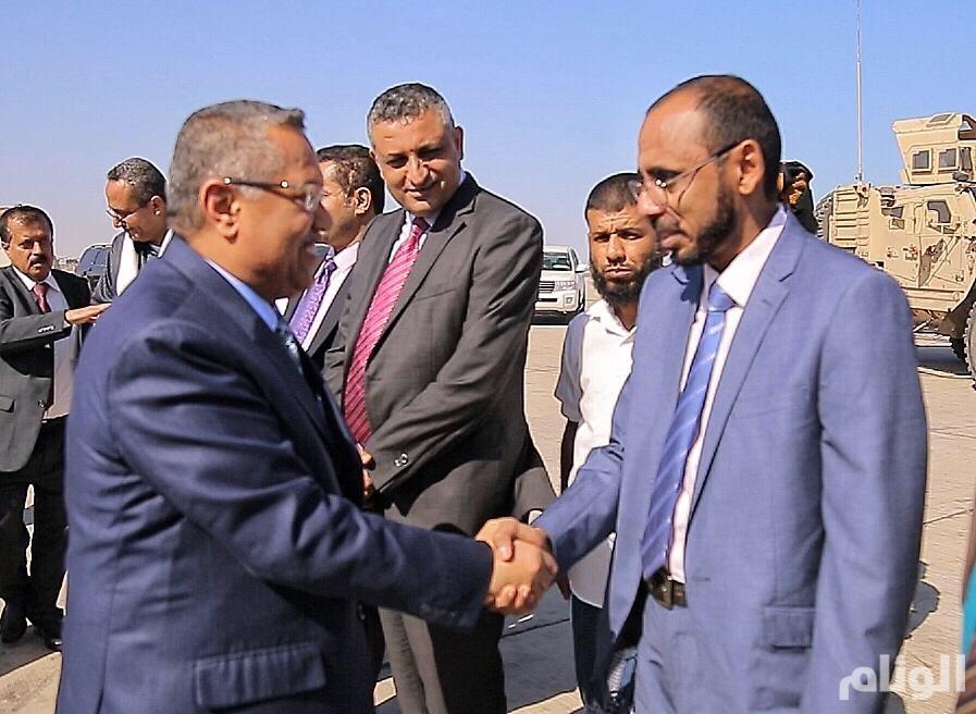 رئيس الحكومية اليمنية يصل الرياض لتوقيع اتفاقيات دعم الاقتصاد اليمني