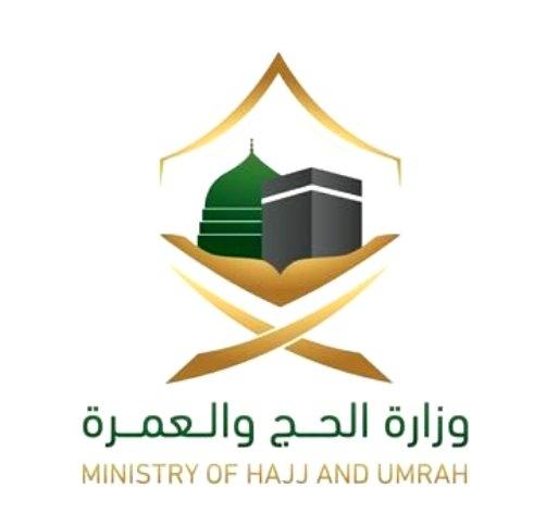 وزارة الحج والعمرة: إنهاء إجراءات 18000 حاج سوري
