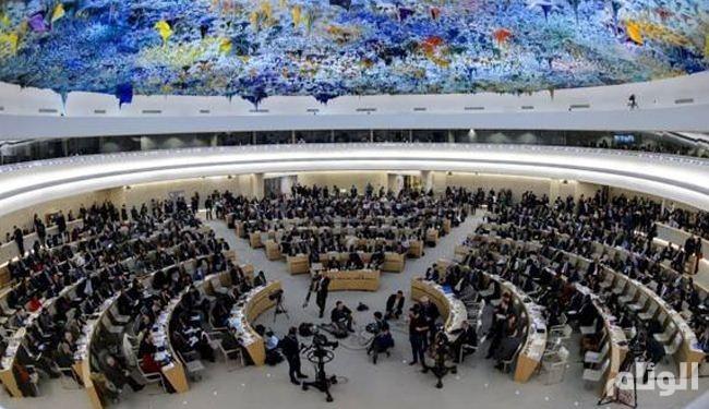  أمريكا تعلن انسحابها من مجلس حقوق الإنسان الدولي