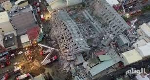102 قتيل وجريح في زلزال في تايوان