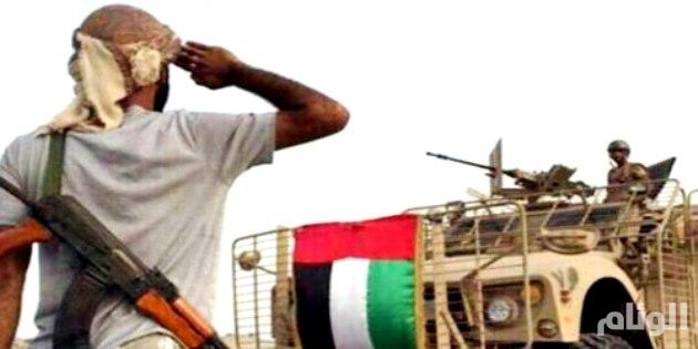 الإمارات تشيد بقرار ترامب استخدام الفيتو ضد قرار الكونجرس بشأن حرب اليمن