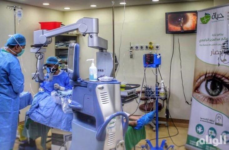 «أوقاف صالح الراجحي» تطلق برنامج «إبصار» لدعم العمليات الجراحية للعيون بالمملكة