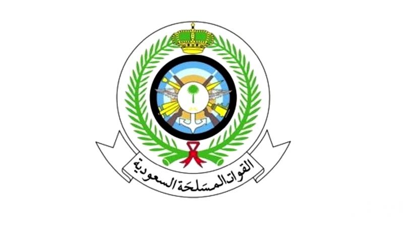 وظائف شاغرة في القوات المسلحة السعودية