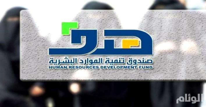 فرص تدريبية لخريجي الجامعات السعودية