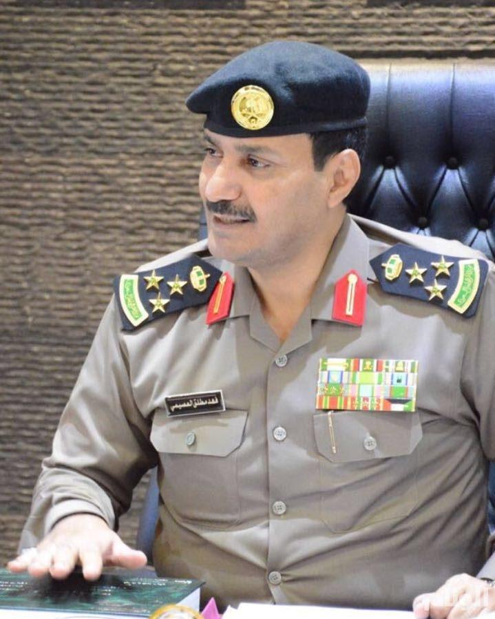 مدير شرطة العاصمة المقدسة الى رتبة لواء