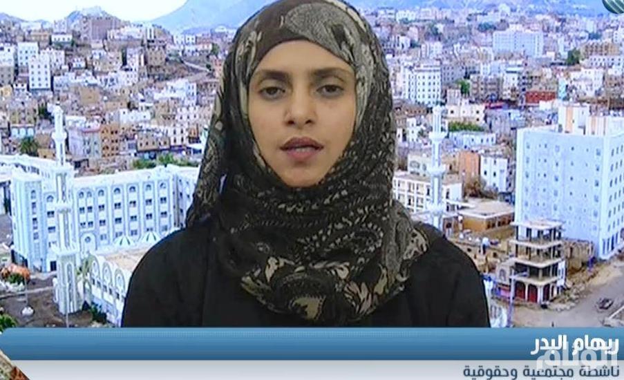 ميليشيا الحوثي تقتل الناشطة الحقوقية «ريهام البدر» ومرافقها في تعز