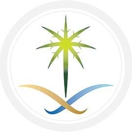 «الأرصاد» تدشن أحدث مركز تنبؤات جوية في المنطقة