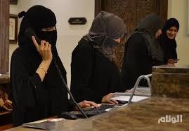 41 فتاة سعودية يمتهن العمل الفندقي في مكة