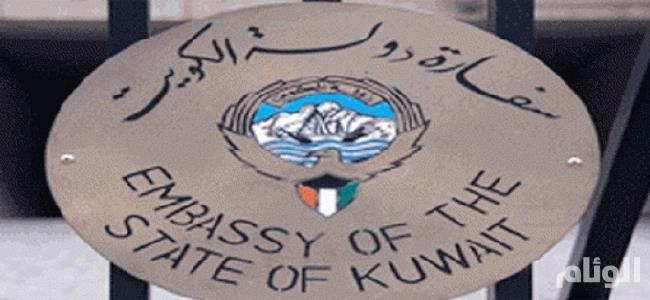 الكويت تحذر رعاياها في بريطانيا بعد دعوات للعنف ضد المسلمين