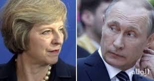 الخارجية الروسية: موسكو تجهز للرد على العقوبات الأمريكية الجديدة