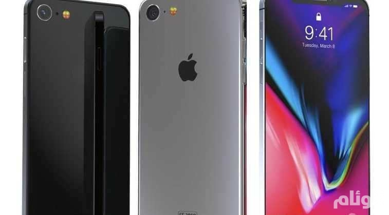 مفاجأة: أبل تطلق «3» هواتف جديدة بأسعار متباينة