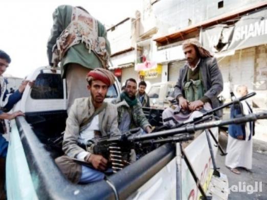 الحوثيون يصادرون أموال الصرافات اليمنية