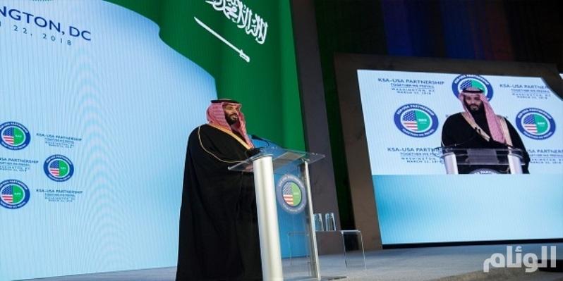 محمد بن سلمان: السعودية تعيش مرحلة التغيير واقتناص الفرص