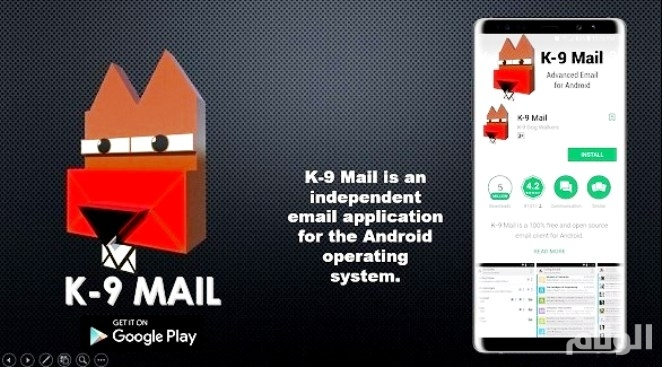 لهذا السبب.. لا تثق في تطبيقات البريد الإلكتروني