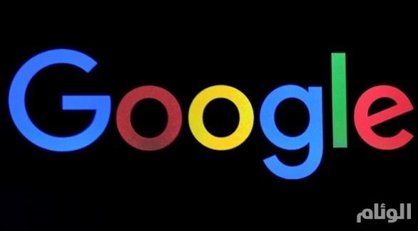 فضيحة سرقة البيانات تلاحق «غوغل» في بريطانيا