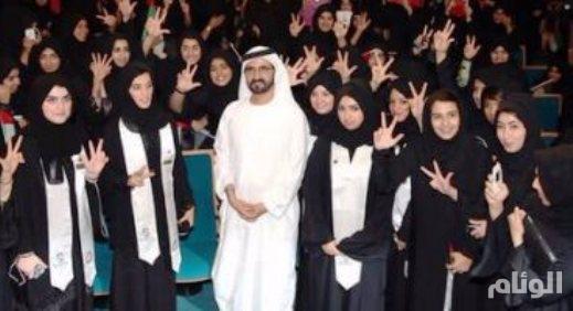 محمد بن راشد: 70% من فريق عملي «نسائي»