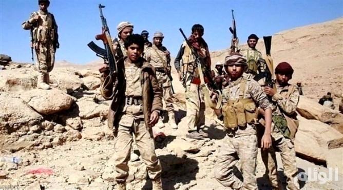 الجيش اليمني يسيطر على مواقع جديدة في معقل الحوثيين