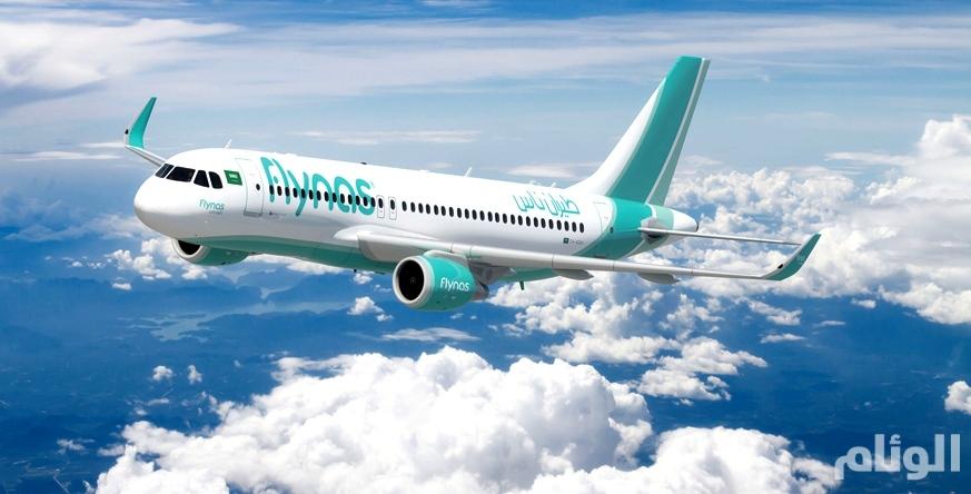 «طيران ناس» يطلق خط سير جديد ومباشر إلى الجزائر