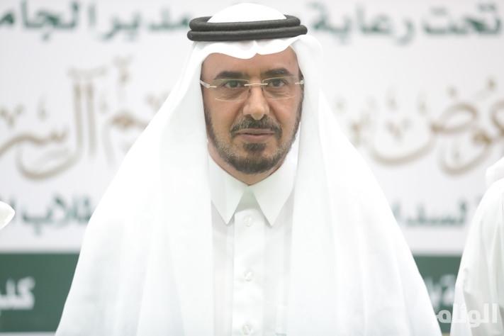 افتتاح ملتقى تمكين القانونية السعودية بجامعة شقراء