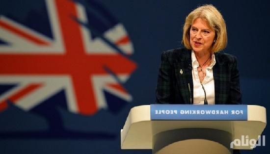رئيسة وزراء بريطانيا: الإطاحة بي تهدد تعطيل الخروج من الاتحاد الأوروبي