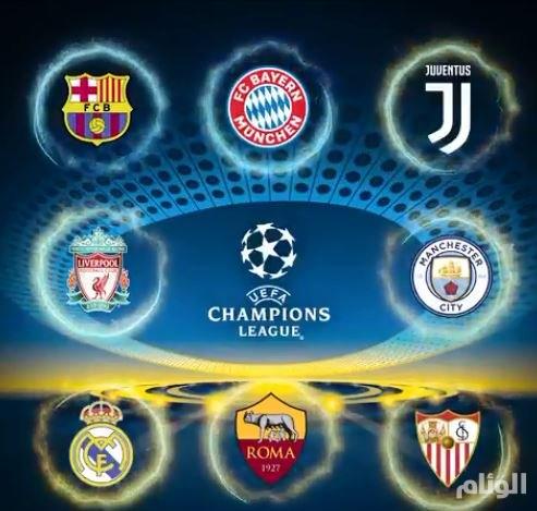 تفاصيل قرعة ربع نهائي دوري أبطال أوروبا