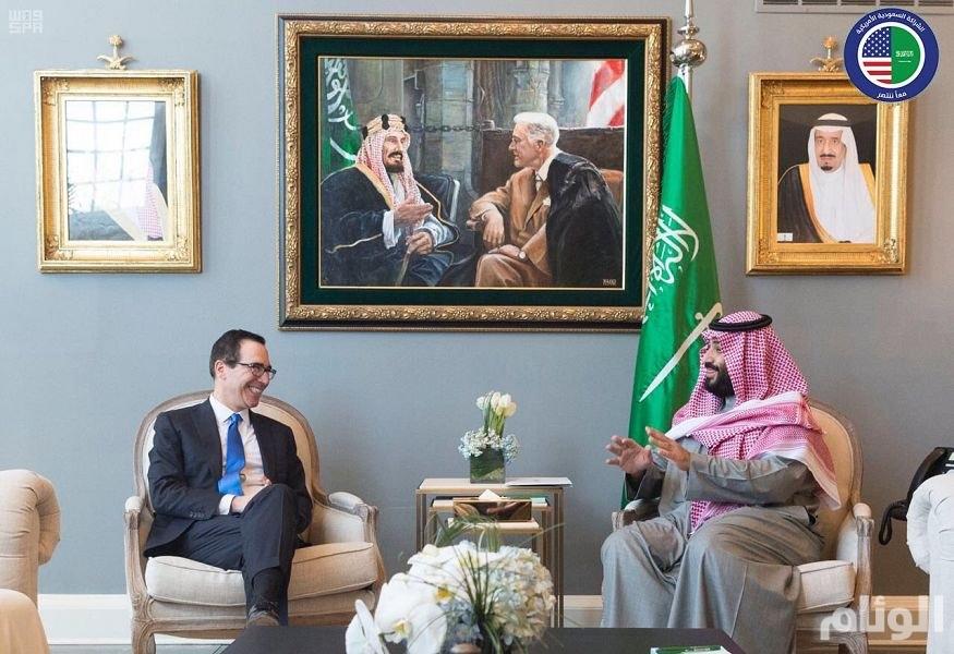 ولي العهد يجتمع مع وزير الخزانة الأمريكي