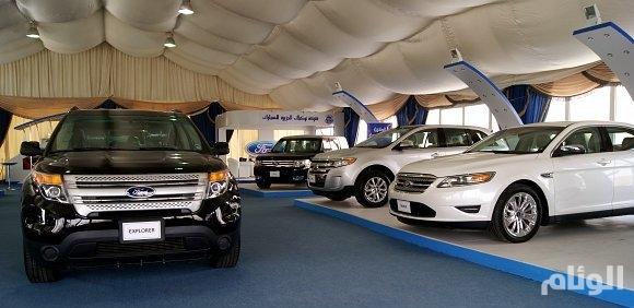 التجارة تشّهر بشركة شهيرة للسيارات وتغرمها
