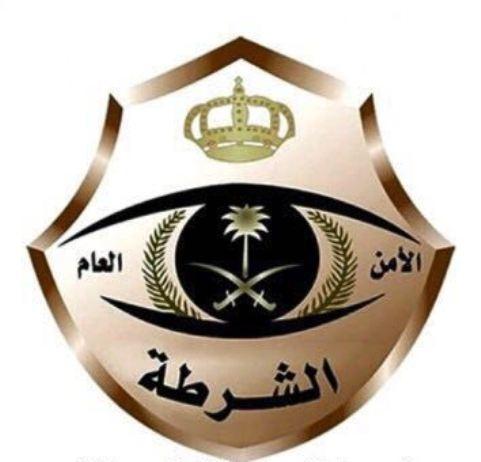شرطة جازان تكشف غموض سرقة 215 ألف ريال بالعارضة