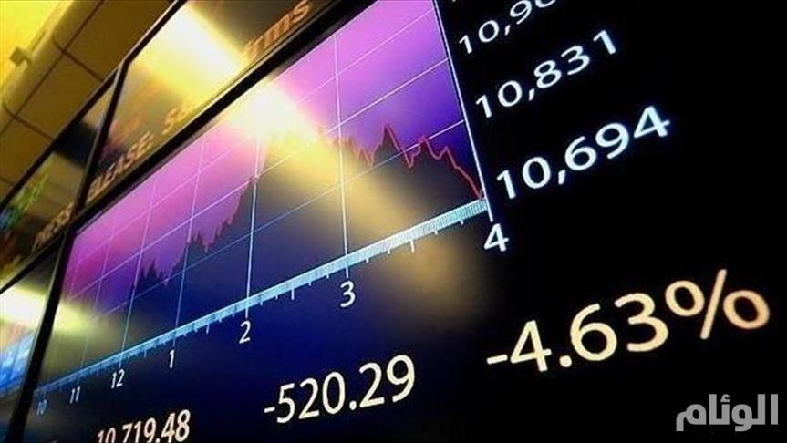 بعد 10 سنوات على الأزمة المالية.. المخاطر لا تزال تترصد الاقتصاد العالمي