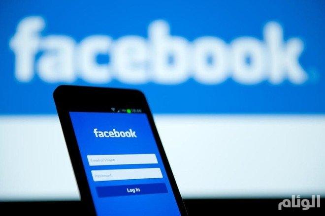 بيانات 50 مليون مستخدم لـ«فيسبوك» في يد ترامب