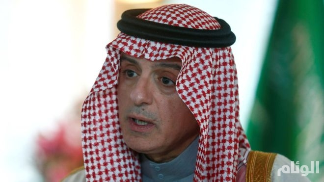 الجبير :القضية الفلسطينية قضية المملكة الأولى