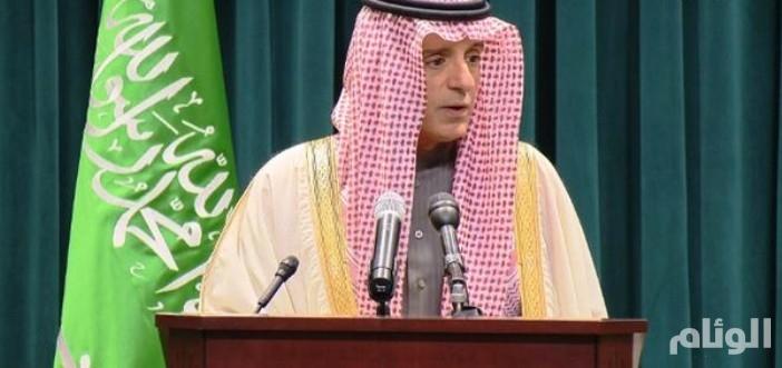 عادل الجبير : المملكة لا تريد حربا لكنها سترد على أي عدوان بقوة وحزم